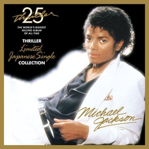 マイケル・ジャクソン/スリラー25周年記念リミテッド・ジャパニース・シングル・コレクション[完全生産限定盤](紙ジャケット仕様)