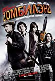 Zombieland Movie Poster (27 x 40 Inches - 69cm x 102cm) (2009) Russian -(Amber Heard)(Emma Stone)(Bill Murray)(Abigail Breslin)(Woody Harrelson)(Jesse Eisenberg)