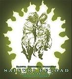 Vol. 3-Saiyuki Reload-Even a Worm
