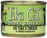 Tiki Cat Gourmet Whole Food 8-Pack Hookena Luau Ahi Tuna With Chicken In Consomme  Pet Food