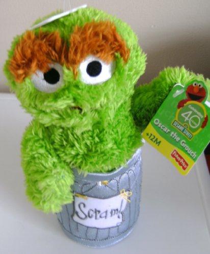 (Sesame Street Oscar the Grouch 9in)