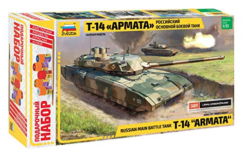 Armata T-14 Russian Main Battle Tank Model Kit Scale 1:35 from Russian Educational Toys
