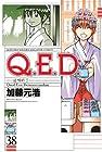 Q.E.D.証明終了 第38巻