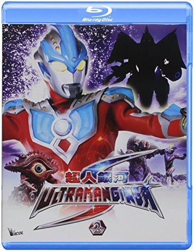 Ultraman Ginga S Pt 2 [Blu-ray]