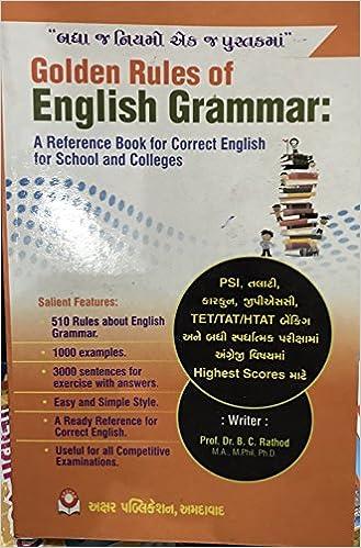 Amazon in: Buy golden rules of ENGLISH GRAMMAR (in gujarati