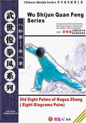 Old Eight Palms of Bagua Zhang