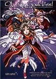 Oh My Goddess (Vol. 1) by ANIMEIGO