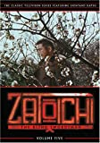Zatoichi: The Television Series, Vol. 5