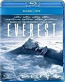エベレスト ブルーレイ+DVDセット [Blu-ray]