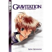 Gravitation: Voice of Temptation: 1