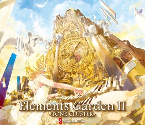 Amazon | Elements Garden Vol.2...