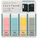 coco fusen(ココフセン)【ブルー】 CF-1001