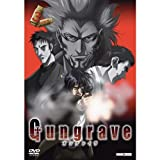 Gungrave Vol.3 [Import allemand]