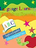 Language Learning English to Spanish Ing