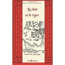 Le chat et le tigre - contes de géorgie
