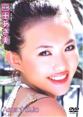 臼田あさ美 Asami-side