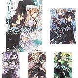 ソードアート・オンライン 1-21巻 新品セット (クーポン「BOOKSET」入力で+3%ポイント)
