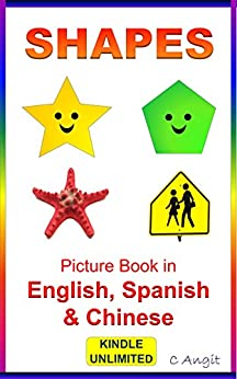 amazon   shapes picture book in english spanish