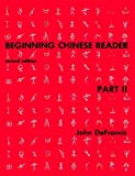 Beginning Chinese Reader, Part 2: Second Edition (Yale Language Series) 2nd edition by DeFrancis, John (1977) Paperback