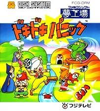 Yume Koujou Doki Doki Panic Famicom Disk System