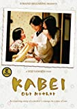 Kabei - Our Mother