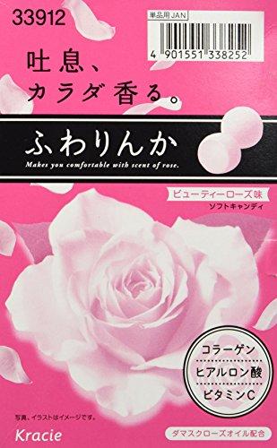 日本OL女郎的最爱!Kracie 玫瑰香体糖