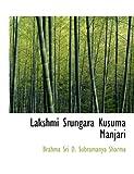 Lakshmi Srungara Kusuma Manjari, , 1116721031