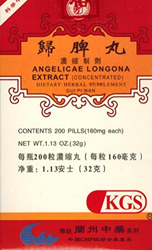 ANGELICAE LONGONA EXTRACT (GUI PI WAN) 160mg X 200 pills per bottle.