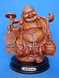 12'' Money Buddha Statue, Laughing Buddha
