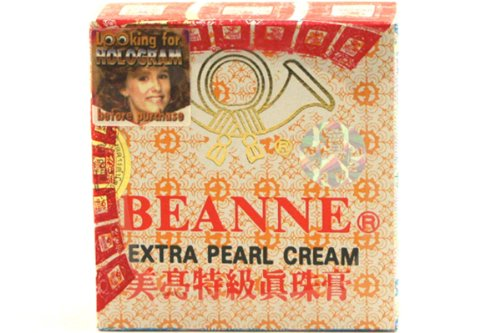 Beanne Extra Pearl Cream (Yellow) Beanne Brand - 0.3oz (Pack of 3) ()