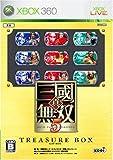 真・三國無双5 TREASURE BOX - Xbox360