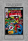 Marvel Masterworks: Captain Marvel Volume 5 (Marvel Masterworks: Captain America)