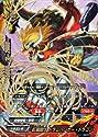 """BT01/S002 [究極レア] : ドラムバンカー・ドラゴン""""バリアブレイカー"""""""