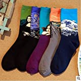 Pack of 5 Mens Fashionable Colorful Pattern Design Soft Cotton Socks (Size 5-10)