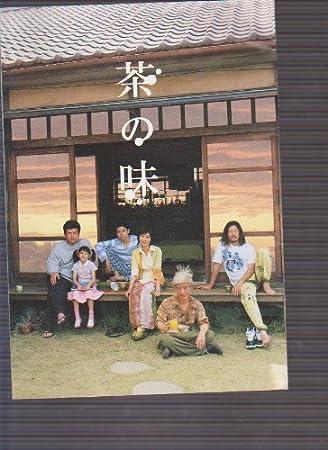 Amazon.co.jp: 映画プレスシー...