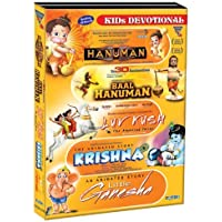 KIDS DEVOTIONAL (Set Of 6 Vcd's Set) Hanuman, Baal Hanuman 3D, Luv Kush, Krishna , Little Ganesh