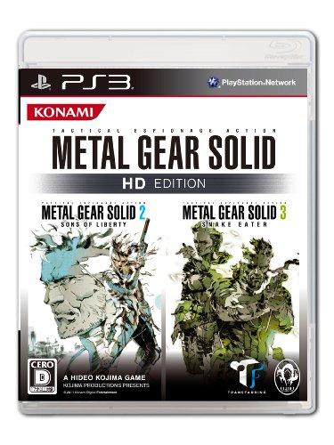 メタルギア ソリッド HD エディション (通常版)の商品画像