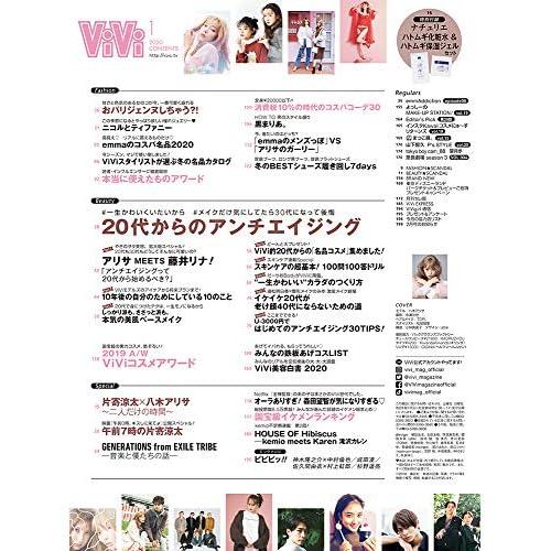 ViVi 2020年1月号 付録