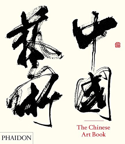 The Chinese Art Book is a beautifully packaged, authoritative, and unprecedented overview of Chinese art from its earliest dynasties to the contemporary generation of artists enlivening today's art world. 300 works represent every form of Chinese vis...