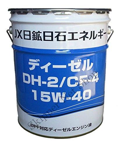JXエネルギー ディーゼルオイル DH-2/CF-4 20Lペール缶