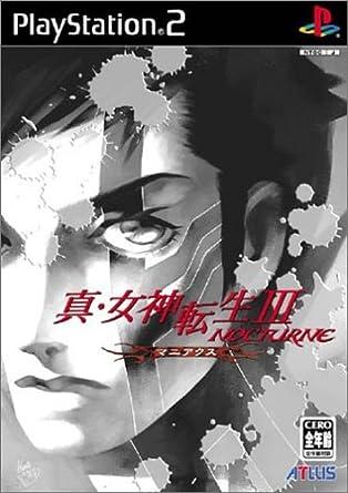 Shin Megami Tensei III: Nocturne Maniax [Japan Import]