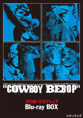 COWBOY BEBOP(カウボーイビバップ)