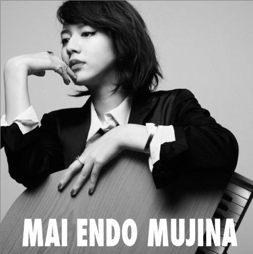 Mai Endo - Mujina (Type A) (CD+DVD) [Japan CD] AVCH-78057