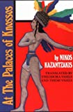 At the Palaces of Knossos, Nikos Kazantzakis, 0821408801