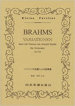 No.309 ブラームス/ハイドンの主題による変奏曲 Op.56a (Kleine Partitur)