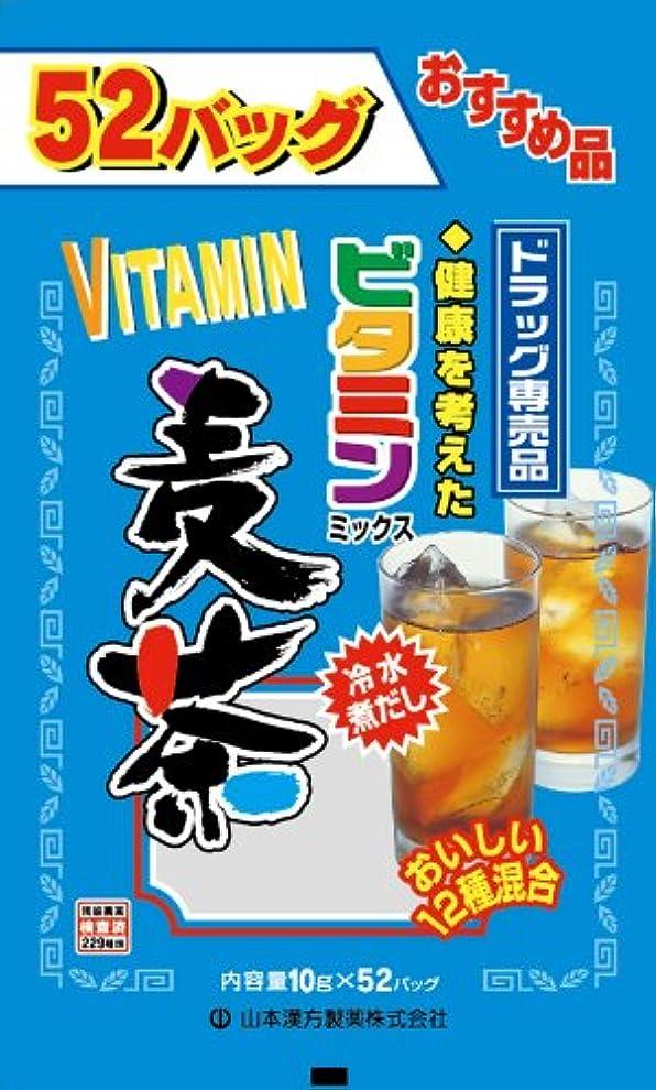 戦争厳しいキモいPERFECT VITAMIN 1日分のビタミンゼリー グレープフルーツ味 180g×24袋 ハウスウェルネスフーズ