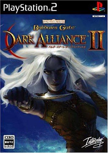 baldurs gate dark alliance 2 - 5