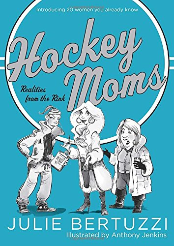 Hockey Moms Realities Introducing Already product image