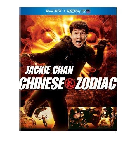 Chinese Zodiac (Blu-ray + DIGITAL HD with UltraViolet) by Universal Studios