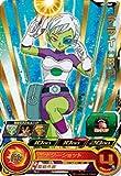 スーパードラゴンボールヒーローズ/UM7-067 チライ:BR R